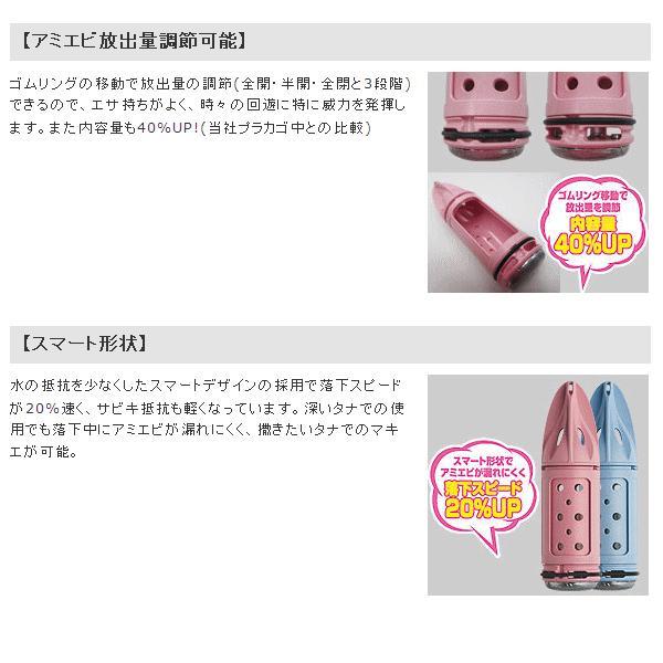 ≪新商品!≫ 第一精工 スマカゴ天秤 (中) ピンク