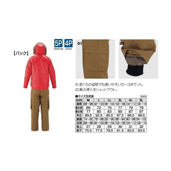 【新製品!】 がまかつ  ライトフィールドスーツ GM-3269 イエロー 4Lサイズ