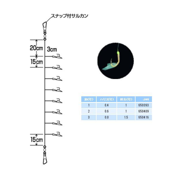 ハヤブサ 新潟豆 アジピンクスキン 8本鈎 8本鈎1セット HS435 2号(ハリス 0.6号)【10点セット】