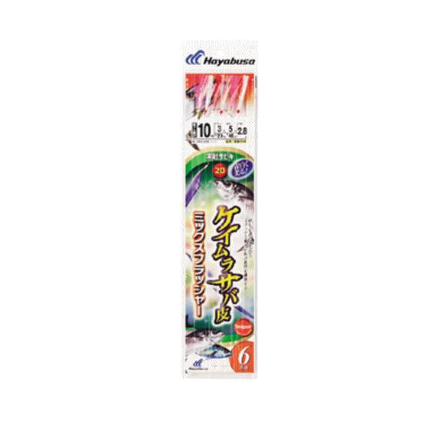 ハヤブサ 実戦サビキ20 ケイムラサバ皮ミックスフラッシャー 6本鈎 SS114 6本鈎1セット 14号 (ハリス 6号) 【10点セット】