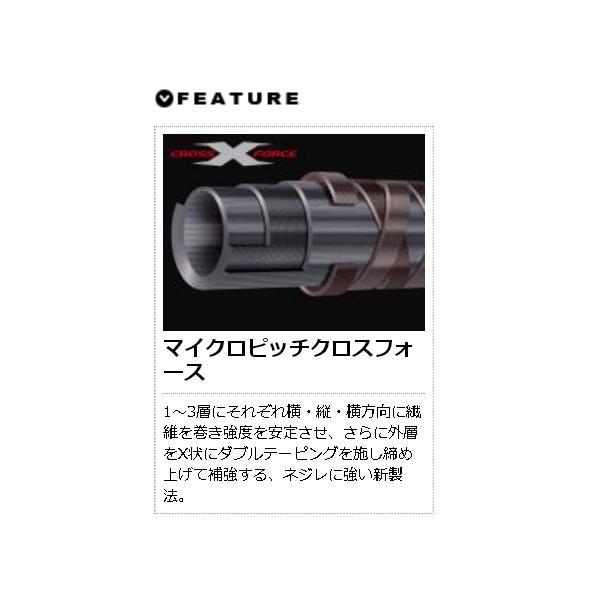 ≪'17年5月新商品!≫ メジャークラフト 「三代目」クロステージ 鯛ラバ CRXJ-B70MTR/DTR 〔仕舞寸法 163.8cm〕 【保証書付】 【大型商品1/代引不可】