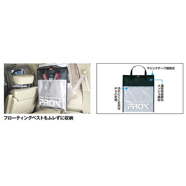 ≪'16年2月新商品!≫ PROX ムレない防水バッグ Mサイズ PX973M