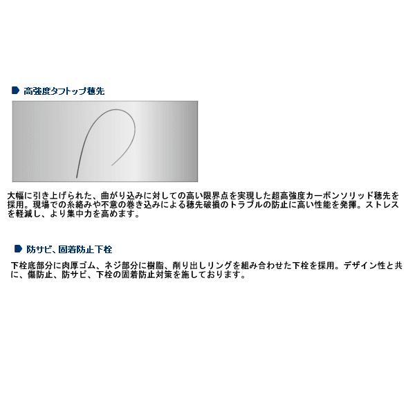 ≪'17年10月新商品!≫ 宇崎日新 グレイザー イソ TNチューン 2号 5.3m 〔仕舞寸法 123cm〕 【保証書付】