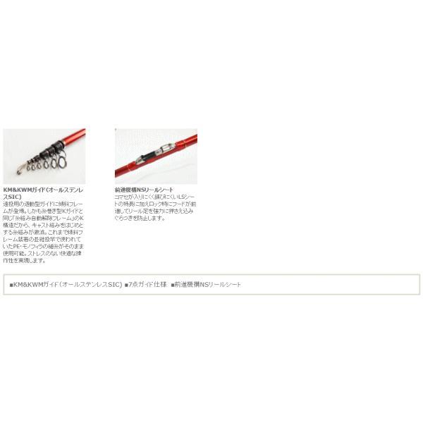 ≪新製品!≫宇崎日新 イングラム サーフ 27号-390 【保証書付き】