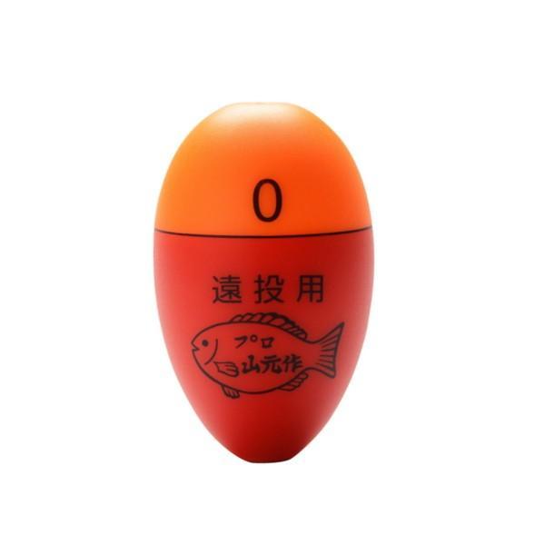 ≪'18年12月新商品!≫ 山元工房 プロ山元ウキ プロタイプ (リング入り) E(遠投タイプ) オレンジ 5B