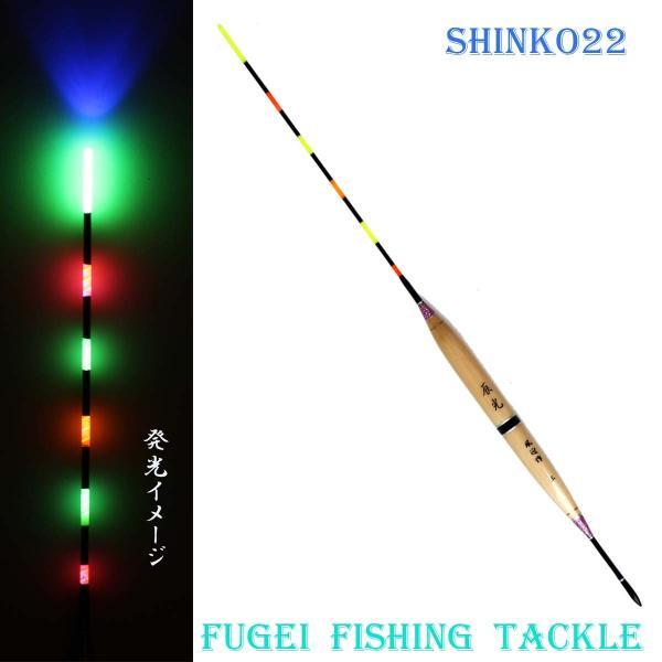 3色6点灯 浅ダナ釣り用 かや 電気浮子( 電気ウキ ナイターウキ ) 辰光3号 全長 22cmの1本 H11shinko22