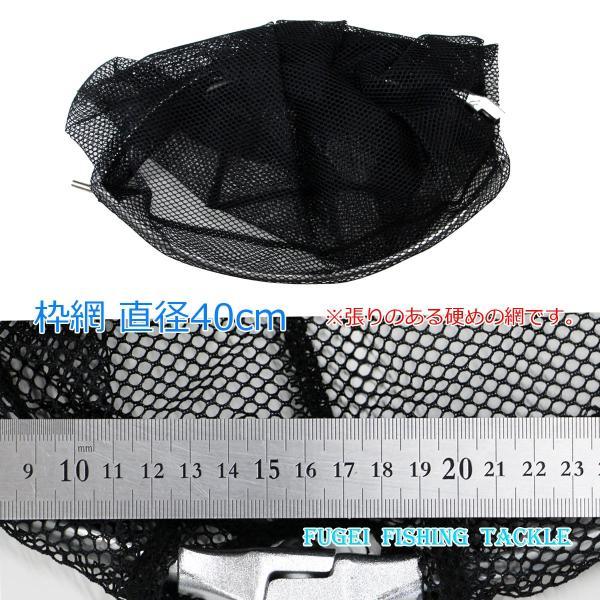 釣用 タモの枠網 弊社折畳式タモ用(ねじM8) H18wakuami40cm タモ網・玉網・タモ 網 折りたたみ