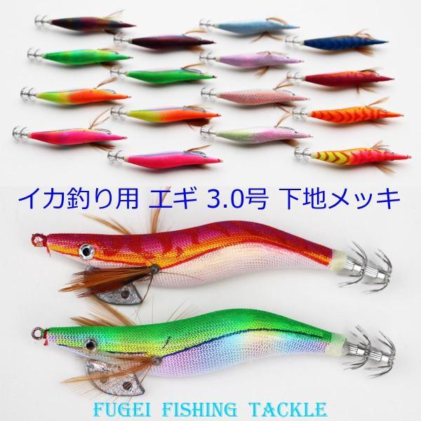 釣り エギ 餌木 新型 メッキ エギ 3.0号 16本 セット ベース(下地)カラー 金/銀/赤/虹 イカ釣り エギング H20egi30hGSRM16D