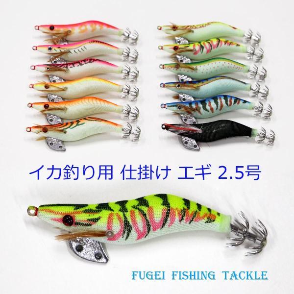 新柄入荷 夜光 エギ 2.5号 10色 20本 セット イカ釣り エギング 餌木 H20egi25hXY20F