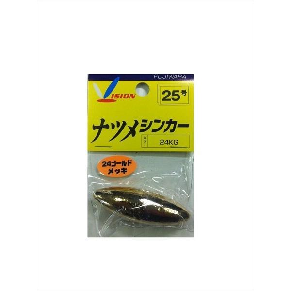 フジワラ ナツメシンカー 25号 24KG 【一竿風月】