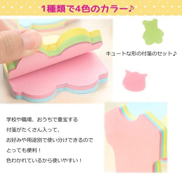 付箋 パステルカラー 4色10種類×100枚セット かわいい ハート りんご くま 車 Tシャツ型など|fugetsu-shop|02