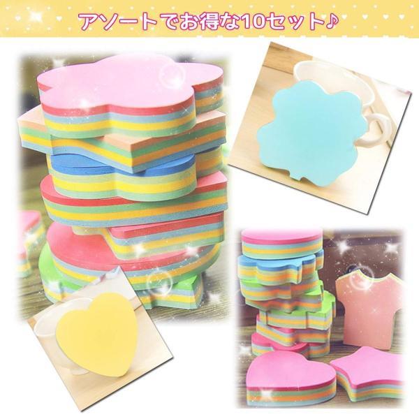 付箋 パステルカラー 4色10種類×100枚セット かわいい ハート りんご くま 車 Tシャツ型など|fugetsu-shop|05