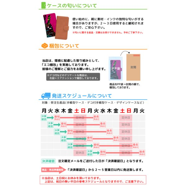HUAWEI P20 lite ANE-LX2J 用 スマホケース スマホカバー 手帳型 手帳型ケース ケース スマホ カバー デザインケース di490|fuji-shop|11