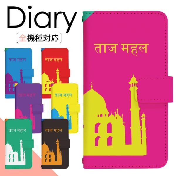Galaxy Note10 ケース 手帳型 スマホケース スマホカバー 手帳型ケース スマホ カバー 携帯ケース 用 di490|fuji-shop