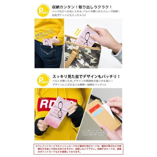 arrows RX ケース ベルトなし スマホケース スマホカバー 手帳型 手帳型ケース スマホ カバー デザインケース 用 bn490 fuji-shop 10