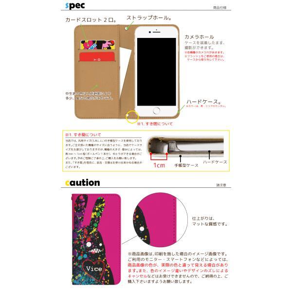 arrows RX ケース ベルトなし スマホケース スマホカバー 手帳型 手帳型ケース スマホ カバー デザインケース 用 bn490 fuji-shop 11