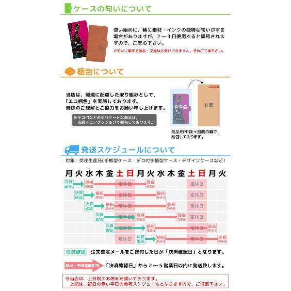 arrows RX ケース ベルトなし スマホケース スマホカバー 手帳型 手帳型ケース スマホ カバー デザインケース 用 bn490 fuji-shop 12