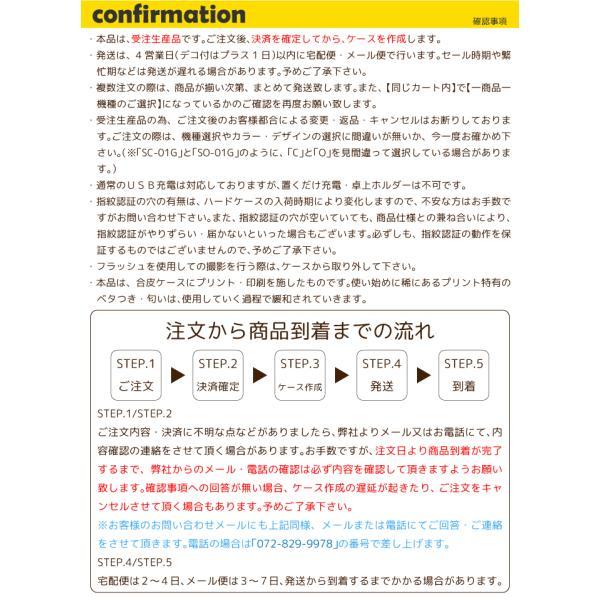 arrows RX ケース ベルトなし スマホケース スマホカバー 手帳型 手帳型ケース スマホ カバー デザインケース 用 bn490 fuji-shop 13