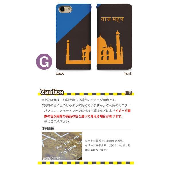 AQUOS SH-M02 専用 ベルトなし スマホケース スマホカバー 手帳型 手帳型ケース ケース スマホ カバー デザインケース bn490|fuji-shop|05