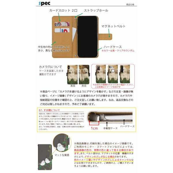 AQUOS sense lite SH-M05 ケース 手帳型 スマホケース スマホカバー 手帳型ケース スマホ カバー 携帯ケース 用 di490|fuji-shop|09
