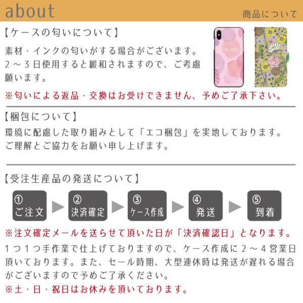 AQUOS sense lite SH-M05 ケース 手帳型 スマホケース スマホカバー 手帳型ケース スマホ カバー 携帯ケース 用 di490|fuji-shop|10