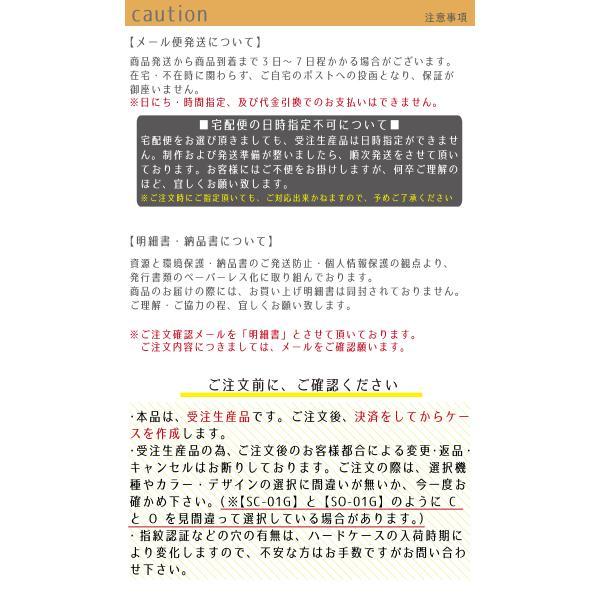 AQUOS sense lite SH-M05 ケース 手帳型 スマホケース スマホカバー 手帳型ケース スマホ カバー 携帯ケース 用 di490|fuji-shop|11