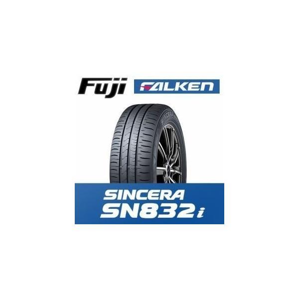 4本セット FALKEN ファルケン シンセラ SN832i 165/70R13 79S  期間限定特価