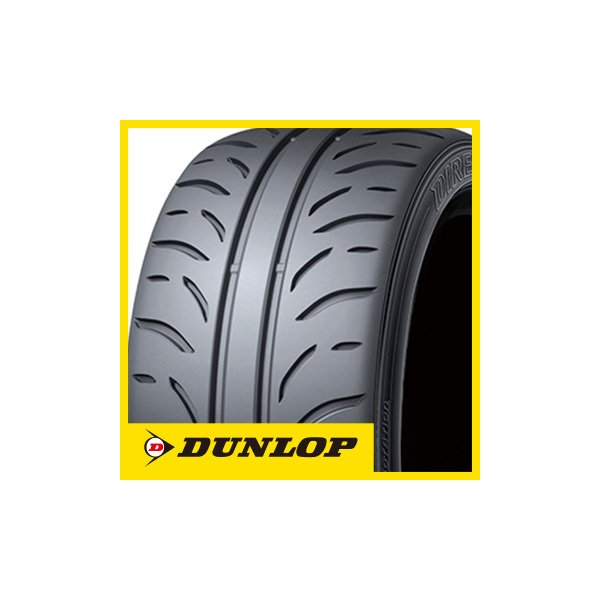 DUNLOP ダンロップ ディレッツァ Z3 DIREZZA ZIII 205/50R15 86V タイヤ単品1本価格 【期間限定特価】