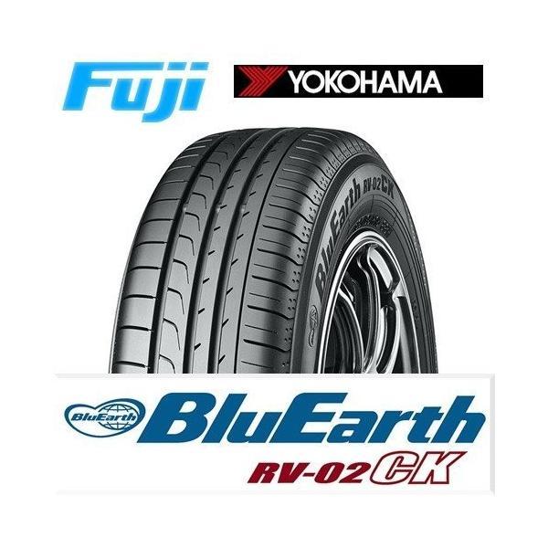 4本セット YOKOHAMA ヨコハマ ブルーアース RV-02 CK 165/65R14 79S  【期間限定特価】