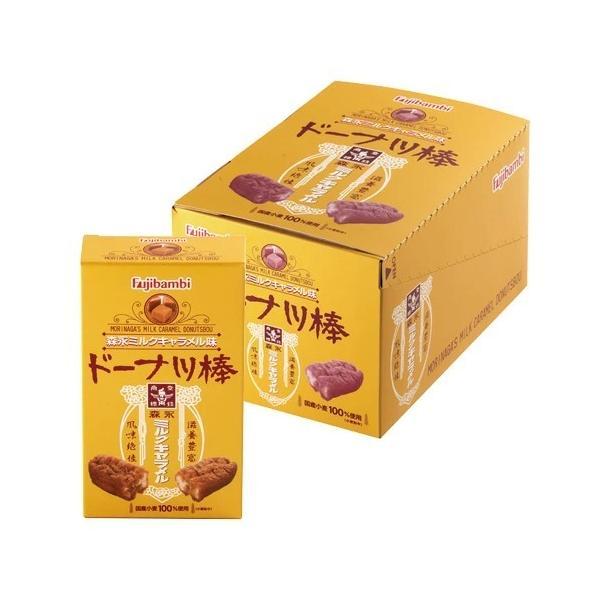 森永ミルクキャラメルドーナツ棒 3本×12箱 お菓子 スイーツ お取り寄せ お試し お取り寄せスイーツ 熊本土産 土産 ドーナツ