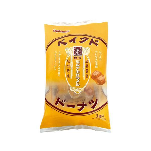 森永ミルクキャラメルベイクドドーナツ3個入 お菓子 スイーツ お取り寄せ お試し お取り寄せスイーツ 熊本土産 土産 ドーナツ