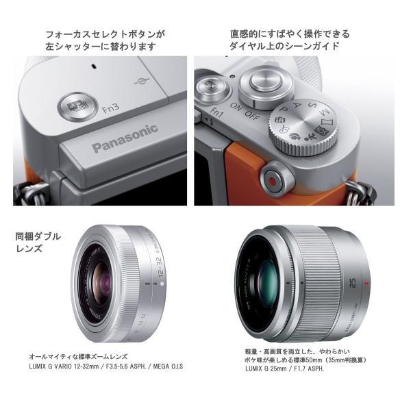 パナソニック ミラーレス一眼カメラ ルミックス GF9 ダブルズームレンズキット 標準ズームレンズ/単焦点レンズ付属 オレンジ DC-GF9W-D|fujibeni|05