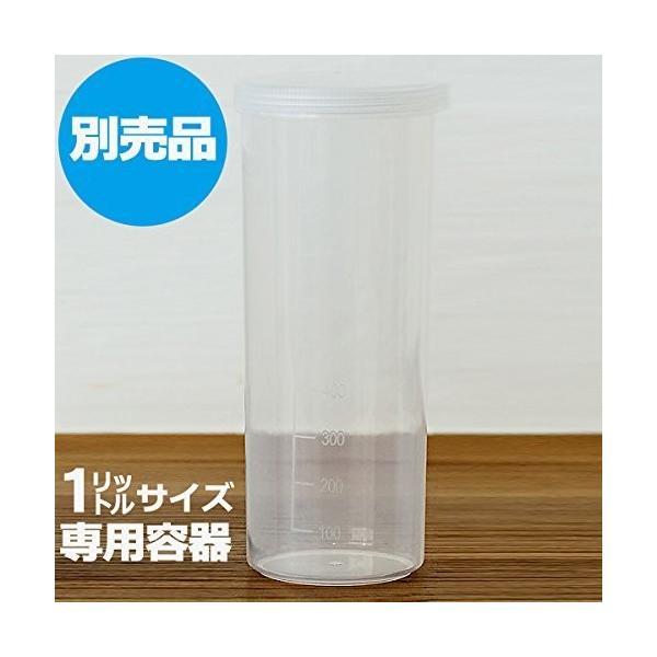 【別売り品】YGT-4 ヨーグルトメーカー専用容器 1リットルサイズ 別売り容器※専用容器のみの販売です。本体は含まれません。|fujibeni