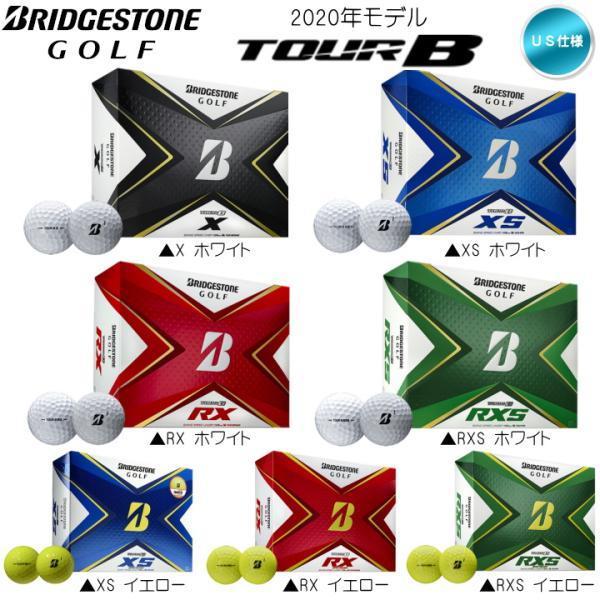 NEW2020ブリヂストンTOURBツアーB(TOURBX/TOURBXS/TOURBRX/TOURBRXS)ゴルフボール1ダー