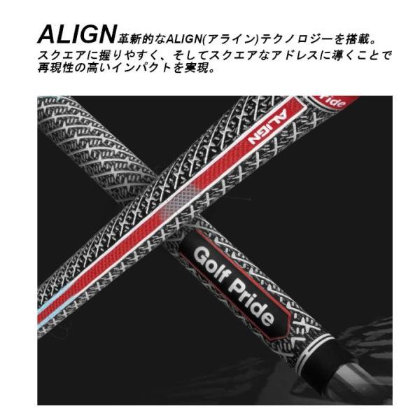 2019 ゴルフプライド Zコード ALIGN アライン「ミッドサイズ」グリップ「メール便に変更できます」「あすつく対応」 fujico 04