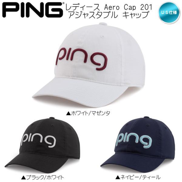 レディースPINGピンゴルフAeroCap201アジャスタブルキャップ34969帽子US仕様「」「あすつく対応」