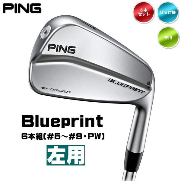 左用 ピン PING Blueprint ブループリント アイアン 6本組(#5〜#9,PW) Dynamic Gold レフティー US仕様「あすつく対応」|fujico|08
