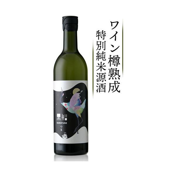 田中酒造店 黒船 つる ワイン樽熟成 きもと特別純米 ※沖縄離島は別途送料