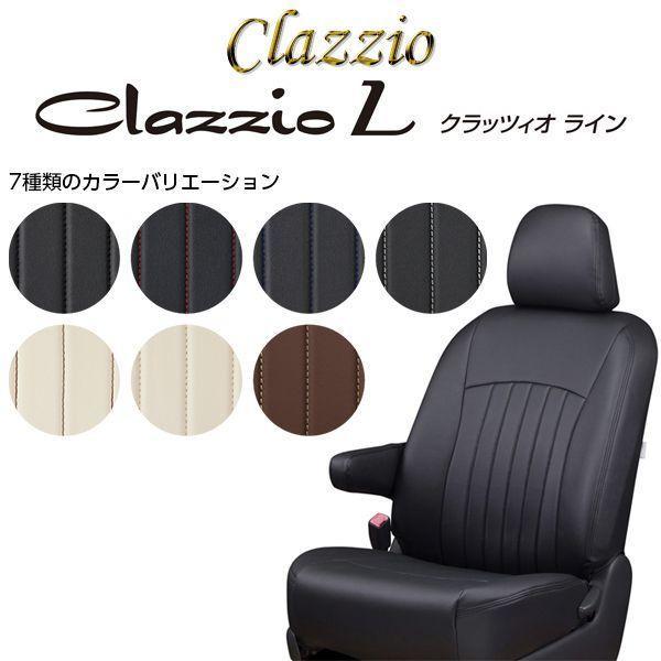 CLAZZIO L クラッツィオ ライン シートカバー トヨタ ヤリス クロス MXPJ10 ET-1265 送料無料(北海道・沖縄・一部離島除く)