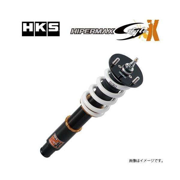 HKS HIPERMAX S-Style X ハイパーマックス Sスタイル X 車高調 サスペンションキット ホンダ オデッセイ RC1 80120-AH210 送料無料(沖縄・離島除く)