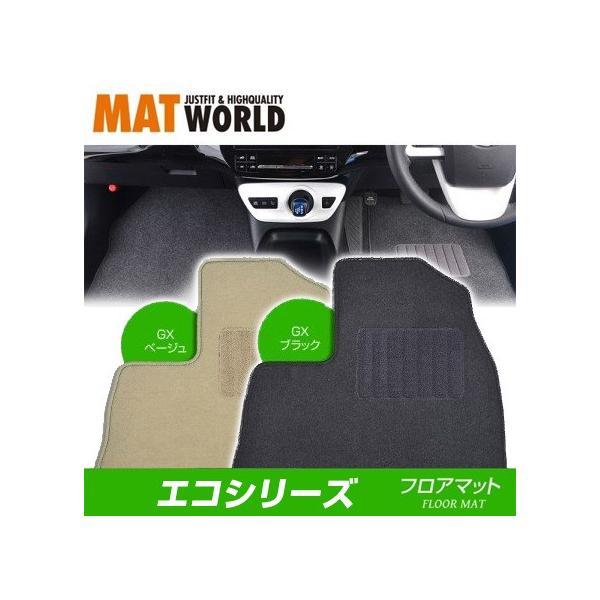 ホンダ N-BOXスラッシュ H26/12〜 JF1、2 MAT WORLD マットワールド フロアマット(エコシリーズ)