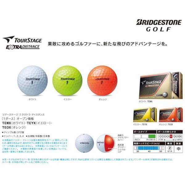 2ダースセット BRIDGESTONE GOLF ブリヂストン ゴルフ TourStage ツアーステージ EXTRA DISTANCE エクストラ ディスタンス ゴルフボール2ダース fujigolf-kyoto 02
