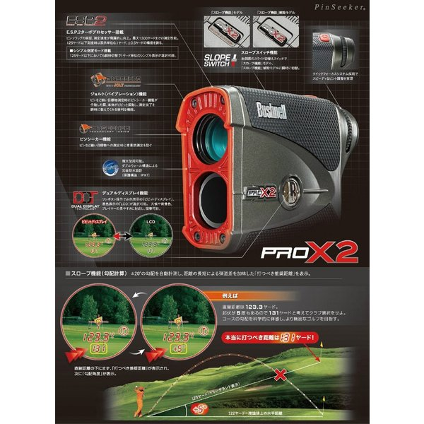 ゴルフ用レーザー距離計 Bushnell GOLF ブッシュネルゴルフ ピンシーカープロX2ジョルト 日本プロゴルフ協会(PGA)推奨品 日本正規品|fujigolf-kyoto|04