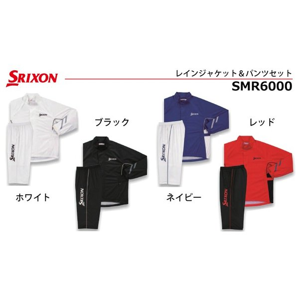 DUNLOP SRIXON ダンロップ スリクソン メンズ レインジャケット&パンツセット SMR6000|fujigolf-kyoto|02