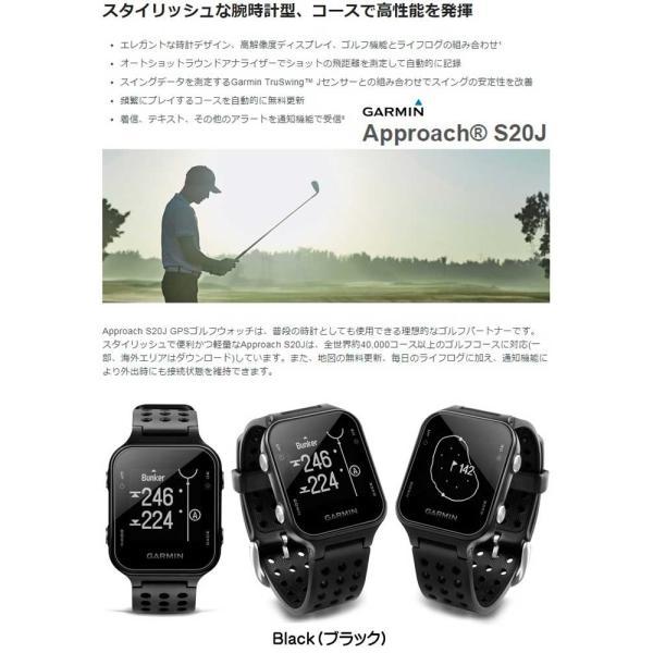 GARMIN ガーミン Approach(R) S20J アプローチ エス20ジェイ 腕時計型 GPSゴルフナビ|fujigolf-kyoto|02