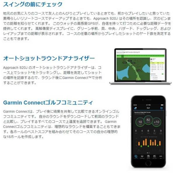 GARMIN ガーミン Approach(R) S20J アプローチ エス20ジェイ 腕時計型 GPSゴルフナビ|fujigolf-kyoto|04