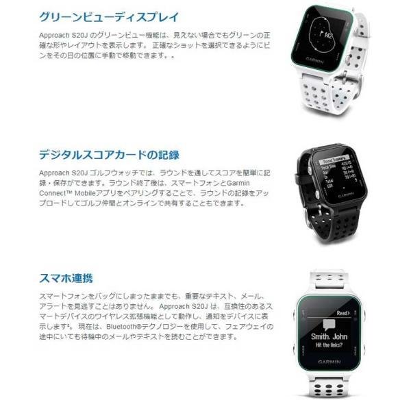 GARMIN ガーミン Approach(R) S20J アプローチ エス20ジェイ 腕時計型 GPSゴルフナビ|fujigolf-kyoto|05