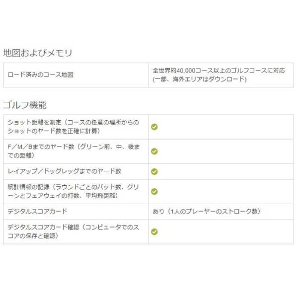 GARMIN ガーミン Approach(R) S20J アプローチ エス20ジェイ 腕時計型 GPSゴルフナビ|fujigolf-kyoto|07