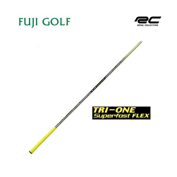 ゴルフ スイング 練習器具 ROYAL COLLECTION ロイヤルコレクション TRI-ONE Superfast FLEX トライワン スーパーファースト フレックス fujigolf-kyoto