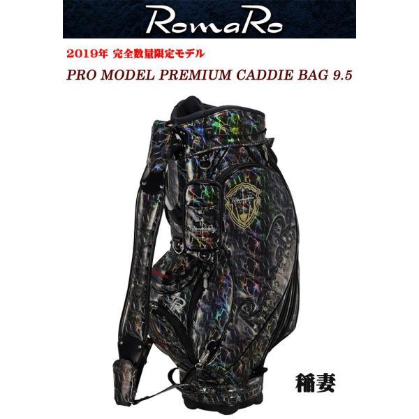 ゴルフ キャディバッグ 数量限定 RomaRo ロマロ PRO MODEL PREMIUM CADDIE BAG 9.5 プロモデル プレミアム キャディバッグ 2019年モデル fujigolf-kyoto 02